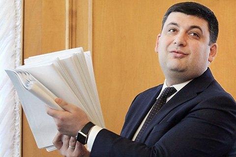 Гройсман заявил о необходимости введения электронных виз для иностранцев
