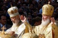 Как Моспатриархат «рамсы попутал»