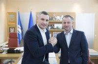 Кличко уволил своих заместителей Давтяна и Спасибко и взял в советники бывшего резидента Comedy Club