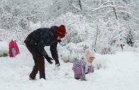 В Україні нічна температура опуститься до -9