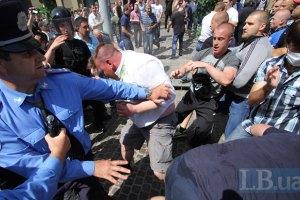 Прокуратура занялась бездеятельностью милиции на митинге оппозиции