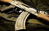 У центрі Києва 20 озброєних осіб штурмували банк