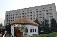 """Одесский облсовет просит демонтировать """"хату бракосочетаний"""", открытую Саакашвили"""