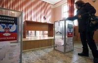 """Україна й ОБСЄ домовилися про позачергове засідання ТКГ через """"вибори"""" в ОРДЛО, РФ поки мовчить"""