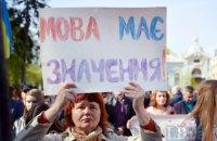 Рада прийняла закон про українську мову