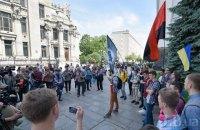 """На Банковій відбулася акція протесту """"Україна - не рояль"""""""