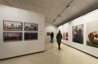 В Клайпеде открылась выставка современной украинской фотографии
