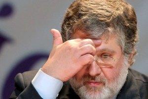 Дві авіакомпанії Коломойського оголосили про банкрутство