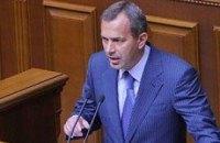 """У Азарова не исключают, что при покупке """"Лугансктепловоза"""" был сговор"""