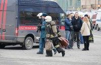 """Ответственность за теракт в Петербурге взяла на себя связанная с """"Аль-Каидой"""" группировка"""