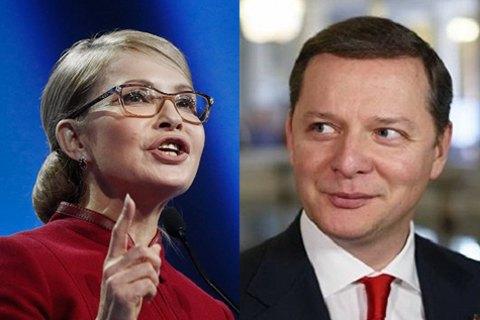 ЦИК зарегистрировал шесть новых кандидатов в президенты, в том числе Тимошенко и Ляшко