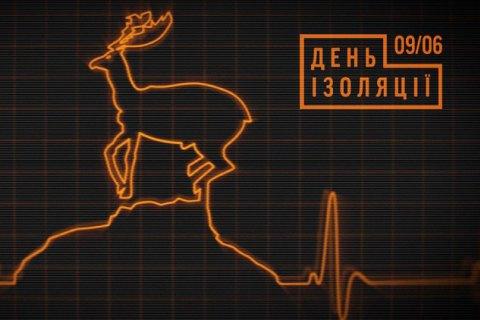 """Фонд """"Изоляция"""" решил """"сделать заземление"""" и вернуться на Донбасс"""