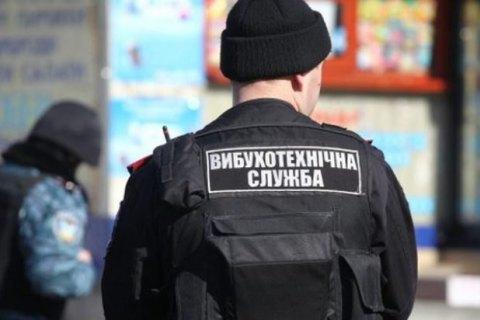 """В Днепре подростки шутя """"заминировали"""" магазин"""