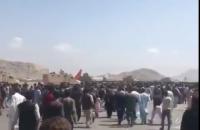 Через хаос в аеропорту Афганістану загинули п'ятеро людей