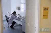 Зеленський надав чинності рішенню РНБО щодо реформування медичної системи в Україні