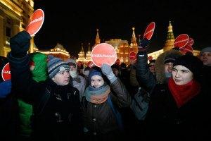У Красноярську пройшов мітинг за відставку Путіна