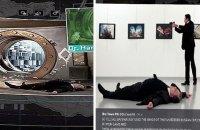 У комп'ютерну гру Batman додали фото вбитого російського посла Карлова