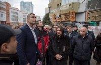 Кличко: На програму щодо енергозбереження 70/30 за три роки Київ витратив 137 млн гривень