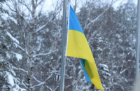 В Пхёнчхане торжественно подняли флаг Украины перед Паралимпиадой-2018