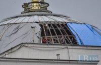 «Неизвестная Рада»: на ремонте