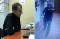 "СБУ поймала боевика российского наркосиндиката ""Химпром"""