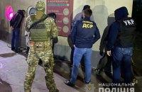 У центрі Києва здійснили замах на наркоторговця з Чорногорії, кілерів затримали в Одесі