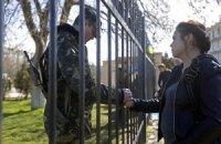 МИД призывает украинские войска в Крыму не поддаваться на провокации