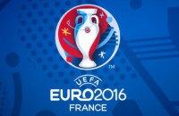 УЄФА оштрафувала Хорватію на €100 тис. за хуліганство вболівальників на Євро-2016