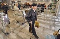 ВЕФ попередив розвинені країни про необхідність підвищувати пенсійний вік до 70 років