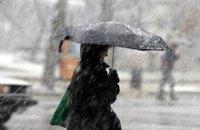 Завтра в Киеве днем небольшой дождь с мокрым снегом