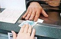 Досрочно в день обращения депозит отдали в 8 банках из 20