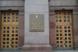 Умер бывший глава Киева Валентин Згурский