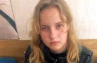 У Дніпрі шукають 13-річну дівчинку