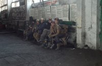У Берліні відбудеться фотовиставка про життя прифронтових міст Донбасу