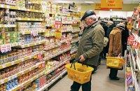 Рада приняла закон о маркировке органической продукции