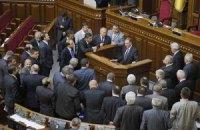Фракцию ПР покинули два нардепа от Крыма