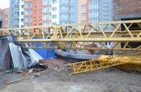 Под Киевом упал башенный кран: один человек погиб, двое ранены
