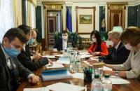 Уряд і НБУ представили Зеленському перші дві програми допомоги малому бізнесу
