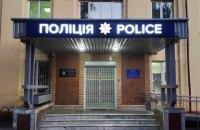 Полиция Борисполя открыла уголовное производство по факту гибели человека при взрыве гранаты
