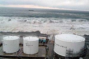 У побережья Японии произошло землетрясение магнитудой 5,9