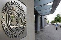 Украина сегодня завершает выплаты долгов МВФ