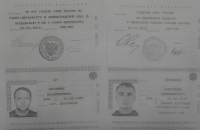 """СБУ оприлюднила паспорти 57 """"вагнерівців"""", які загинули в бою з американцями в Сирії"""