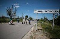 В Станице Луганской начали демонтаж последнего фортификационного сооружения возле  КПВВ