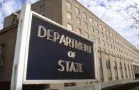 """Госдеп США заявил о """"серьезных недостатках"""" на выборах в Таджикистане"""