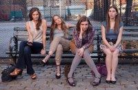"""""""Дівчата"""": історії, що змушують нас почуватися менш самотніми"""