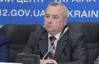 Колишнього заступника голови МВС Ратушняка заочно заарештовано