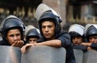 Египет отменяет режим чрезвычайного положения