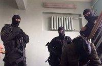 Силовики пришли с обыском в мэрию Кривого Рога (обновлено)