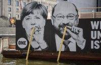 Чи стійка Німеччина перед загрозою популістів?