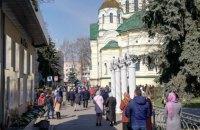 В Ровно в церкви УПЦ МП прошло массовое освящение вербы